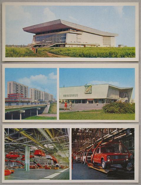 Ansichtskartenset Togliatti 1981
